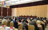 宁波启动新一轮巡察工作 这12家单位党组织将接受巡察
