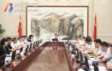 裘东耀主持召开疫情防控会议 部署当前防疫重点工作