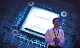 寒武紀發布國內首款云端人工智能芯片