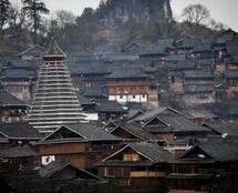黔东南苗族侗族自治州