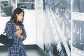 纪念东京审判宣判71周年图片展南京开展