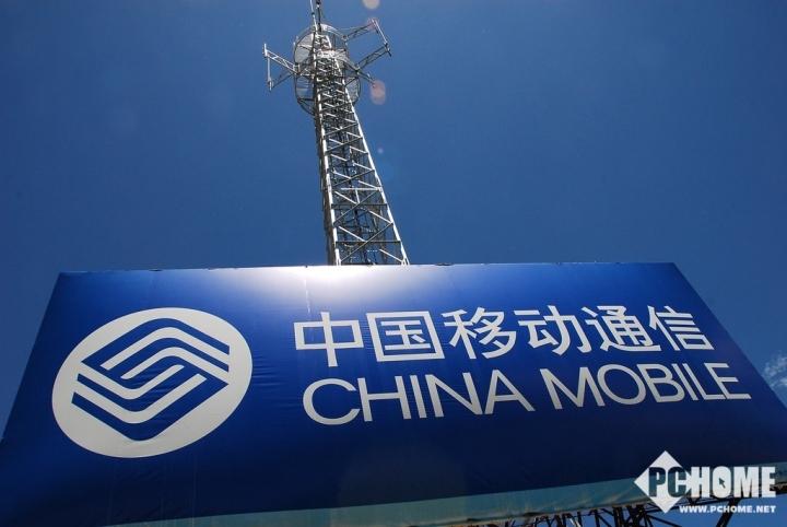 中国移动总经理:建设5G 同时确保4G服务不下降