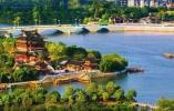 """大陆第32家!泰州加入这一国际组织,成功拿到全球最高层次论坛""""入场券""""……"""
