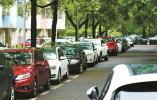 车辆停放在小区车位被剐蹭 物业企业应否担责?