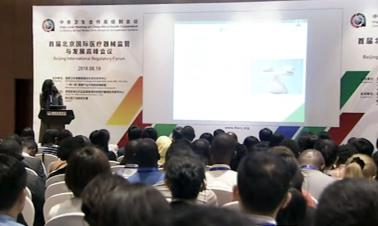 China-Africa Health Cooperation looking at Africa's pharmaceutical industry