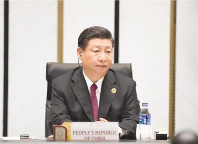 习近平出席亚太经合组织第二十五次领导人非正式会议并发表重要讲话