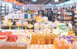 """义乌进口贸易结构多元化 打造全球进口商品""""桥头堡"""""""