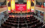 全国瞩目!第十届中国(永康)国际门博会今开幕【视频直击】