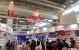 第26届北京国际图书博览会开幕 山东主题出版亮点纷呈