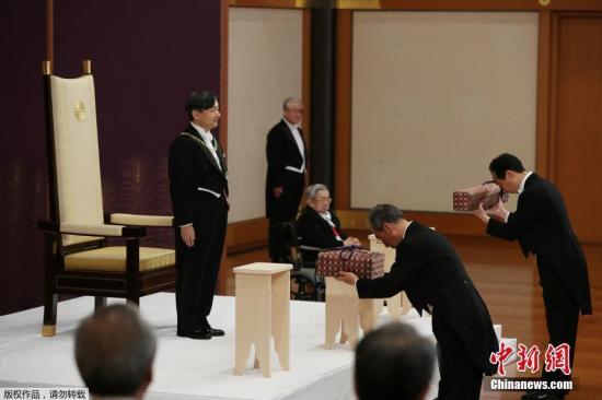 日本政府为配合天皇即位礼决定恩赦55万人