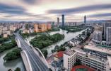 温州组织部长会议召开 为争创先行市提供坚强组织保证
