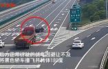 匝道口强行变道,轿车被撞飞转体180度