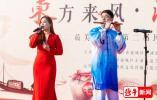东方来风 浦惠乡民 绍兴东浦街道举办第二届民族文化节