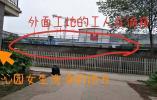 網傳南審女生澡堂被工人偷窺,校方:已展開調查