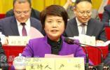 泰顺县政协九届五次会议胜利闭幕 县委书记林万乐讲话